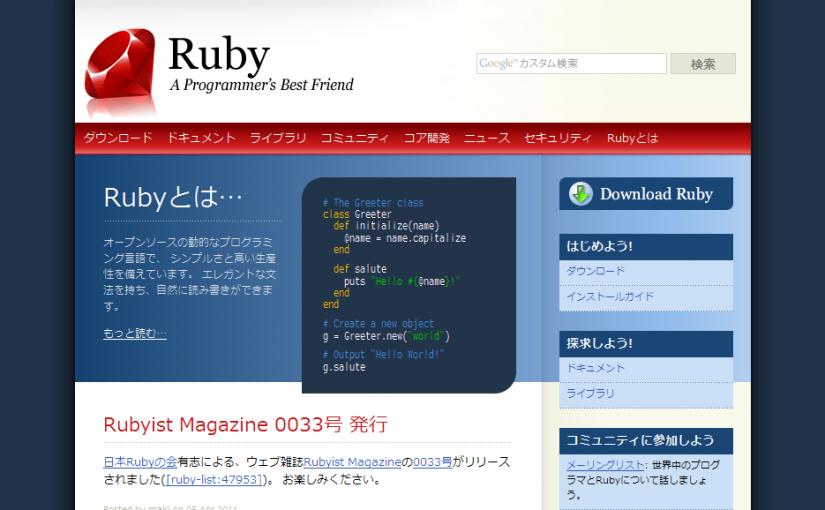 RubyとRakeを使って カスタムShadowbox.jsを作る