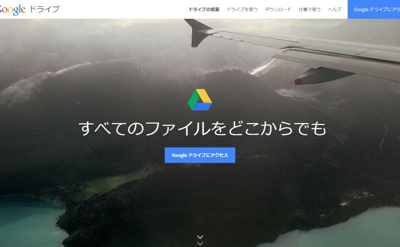 [Googleドライブ] スプレッドシートのCOUNTIFでワイルドカードを使う!
