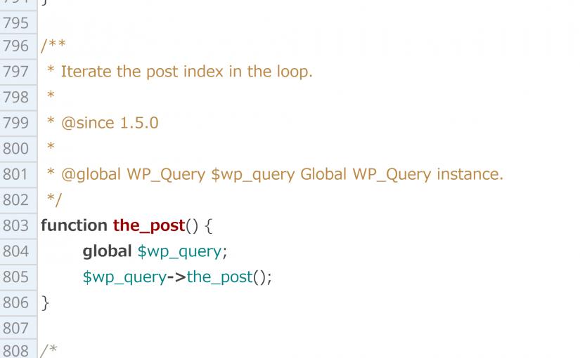 WordPressの the_post() ってそもそも何者?