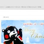 日本語WordPressサイト事例集『WordClip』を作ったよ #wacja2012