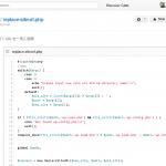 replace-siteurl.php をheteml(ヘテムル)で実行するときのコツ