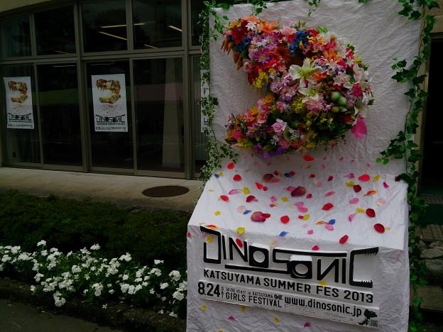 福井県勝山市の夏フェス『DINOSONIC』(ダイノソニック)に行ってきたよ