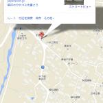 30秒で消去! 埋め込んだGoogleマップの吹き出し(バルーン)を消す方法