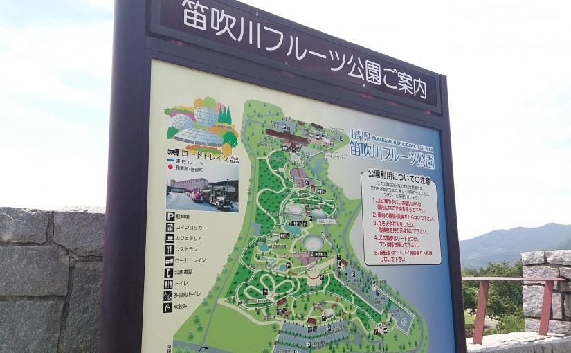 東京女子流『ちいさな奇跡』のMVロケ地に行ってきたよ