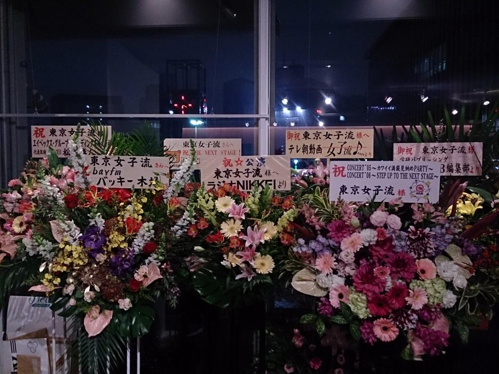 会場には「あなただけのバッキー木場」さんほか、多くの方から祝い花が