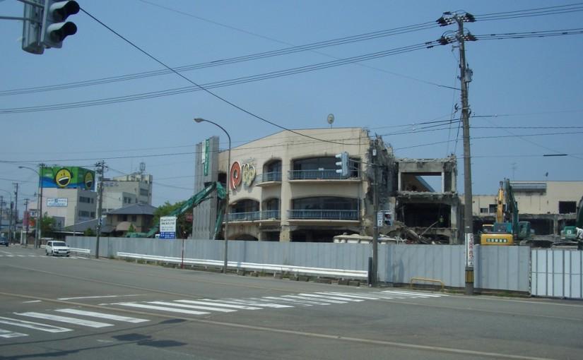 ちょっと昔の福井の画像をCC0(パブリックドメイン)で公開!