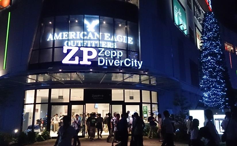 Zepp DiverCityの女子流ちゃん5周年ライヴに行ってきたよ