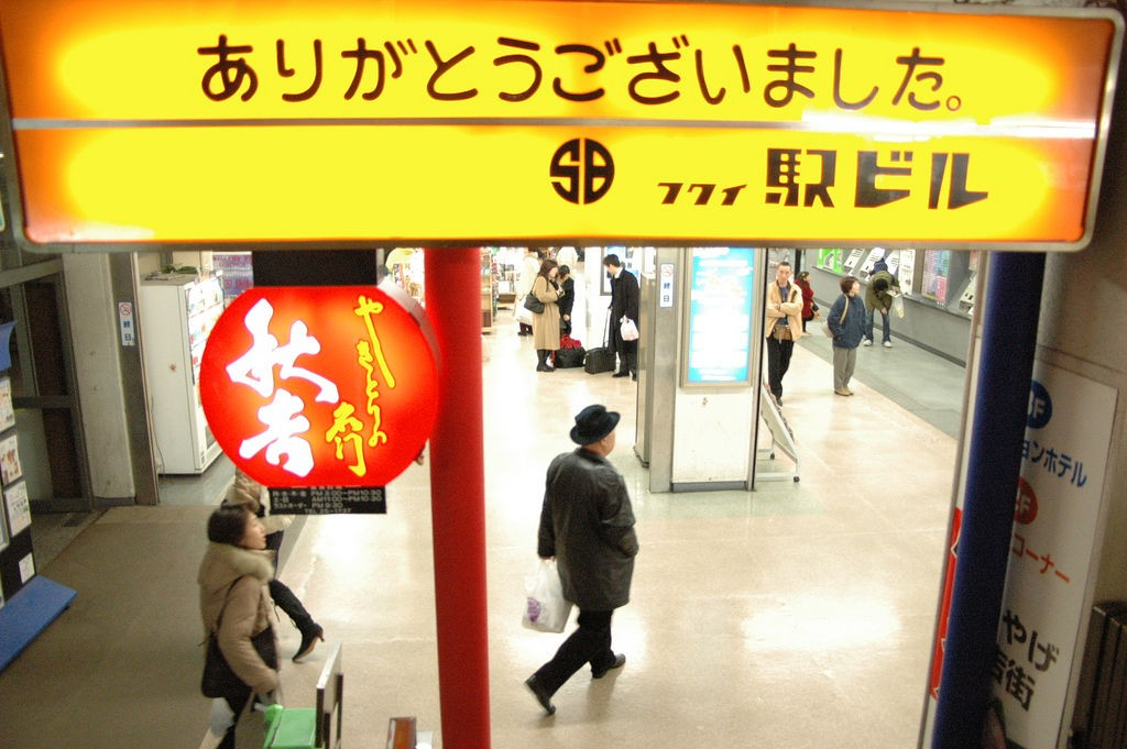 今はなき福井駅ビル店(photo by mathatelle)