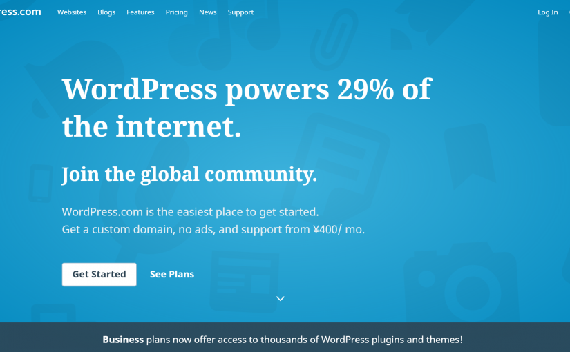 WordPress.com のパラレルワールド(?)『ウォルプドレス』の話