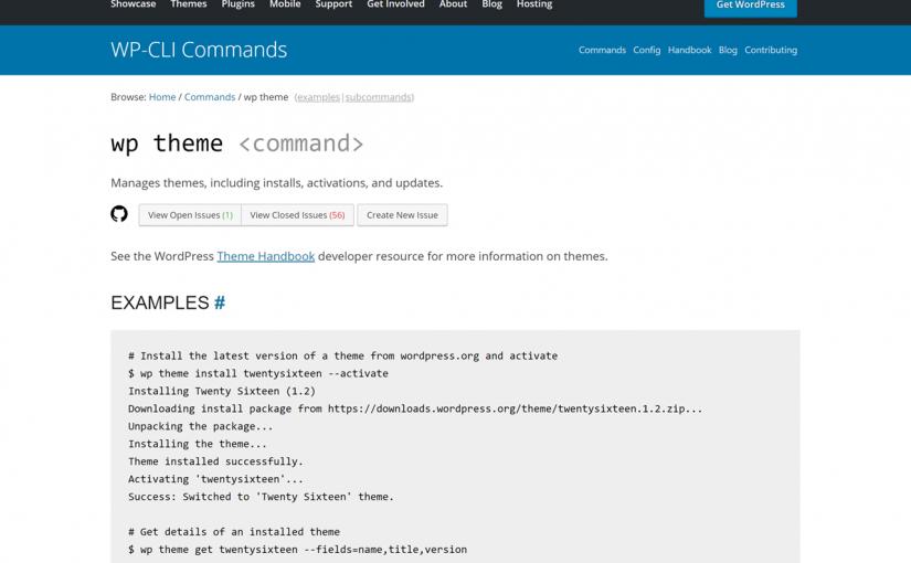 有効化済み WordPress テーマのスラッグだけ変える方法