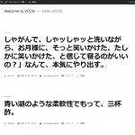 WP-CLIで太宰治がブログを作ってみたら というLTをした話