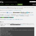 【2020年改訂版】WP-CLIをレンタルサーバに導入する方法